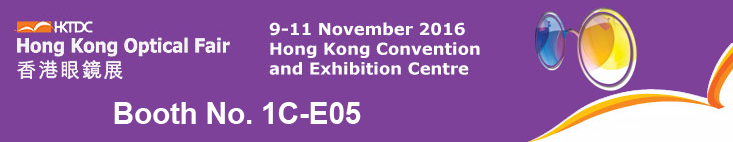 2016 HK Optical Fair