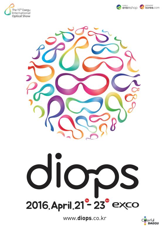 2016 DIOPS in Daegu