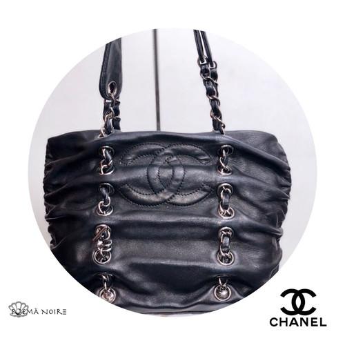 4c9b840ee Bolsa Chanel Ultra Stitch Couro Preto