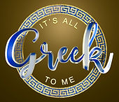 It's All Greek To Me_Logo.jpg