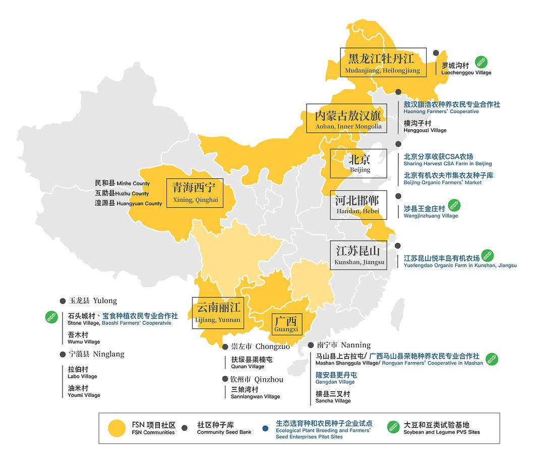 csb map_fsn community-03-03.jpg