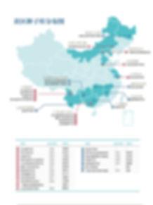 csb map_工作區域 1.jpg