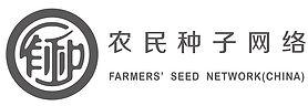FSN-logo-横版1拷貝.jpg