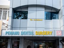 Penang Dental Surgery Frontage