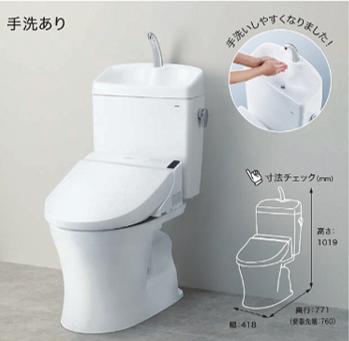 ちゃんと知って選んでる?トイレのメリットデメリット