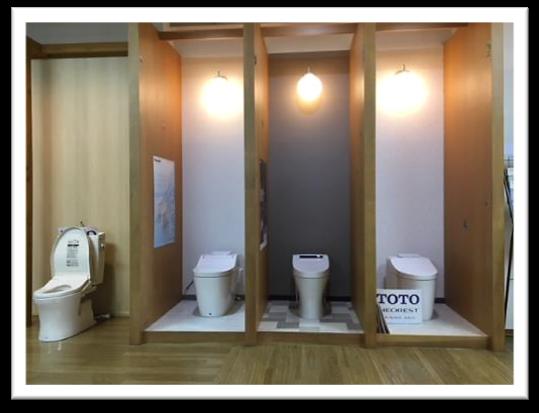 トイレコーナー