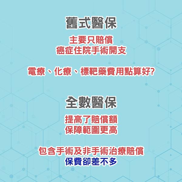 WhatsApp Image 2021-05-06 at 14.49.58.jp