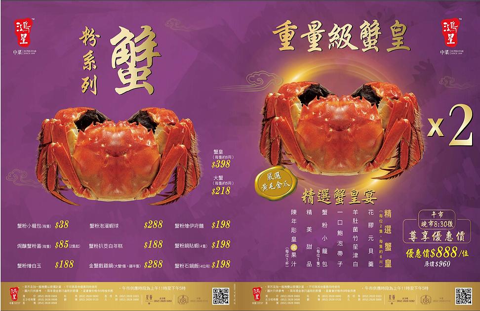 crab2.png
