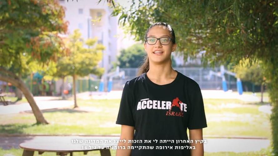 מתוך סרטוני המשתתפים בתכנית אקסלרייט BC