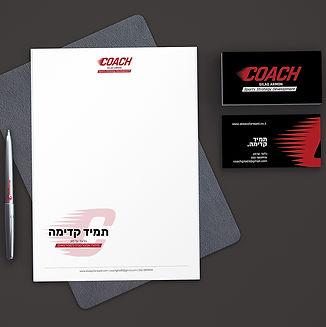 coach_mockup_print_small.jpg