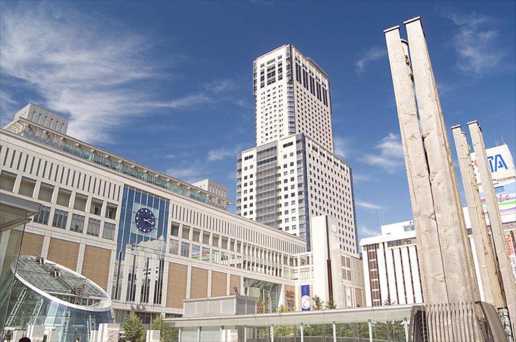 JR Tower Hotel Nikko Sapporo.jpg
