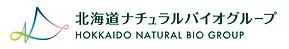 北海道ナチュラルバイオ.png
