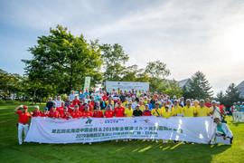 中国会と海南OPEN共催のゴルフ大会