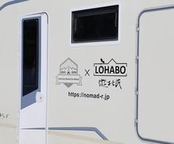 LOHABO遊北民