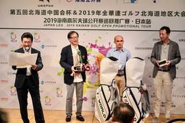 北海道中国会と海南OPEN共催のゴルフコンペ