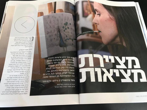 Netta Ganor on Eshet Women's Magazine