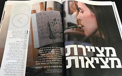 Netta Ganor appears on a newspaper article painting with a paintbrush in her mouth
