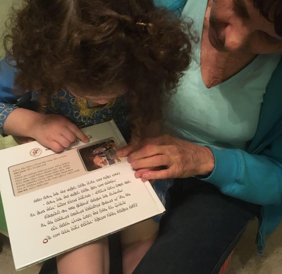 ילדה קוראת בספר