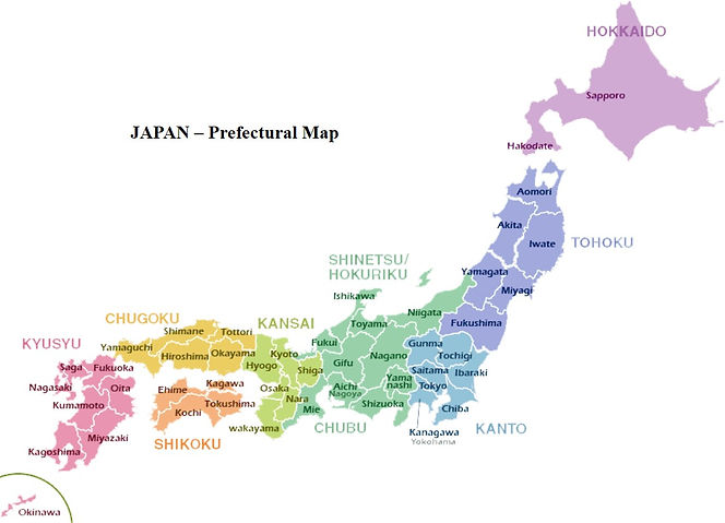 db japanes wagyu prefecture Japan Map 1.