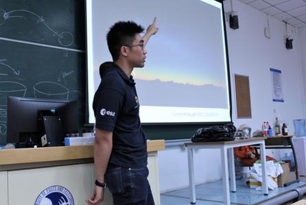 Beijing Space Summer School Jul 2018