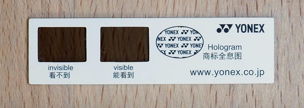 Yonex Authenticity Verifier
