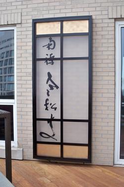 Murals By Marg Japanese Garden 3.JPG