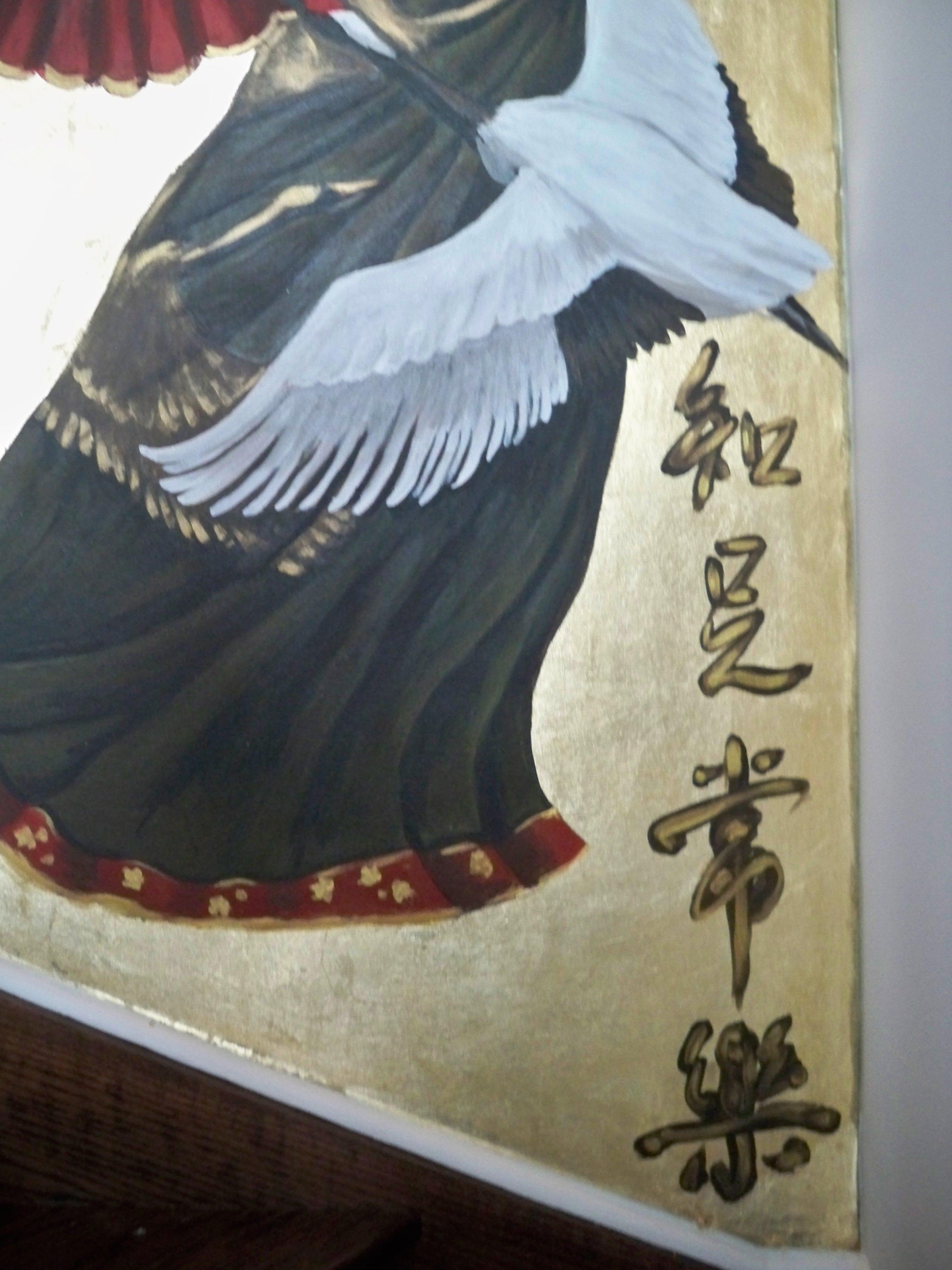 Murals By Marg Gold Leaf Mural 6.JPG
