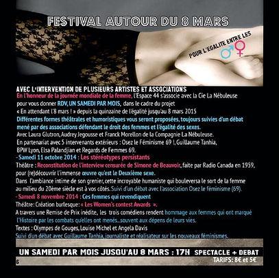 festival-du-8-mars-1.jpg