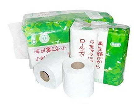 (4)Fresh Tissue 12s