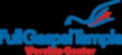 NE_Logo_111017-1.png
