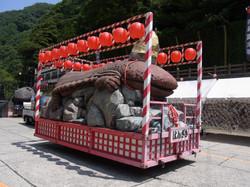 """""""Hanako"""" of Hanzaki Dashi(float)"""