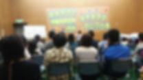 四日市図書館読み聞かせ会(2016)