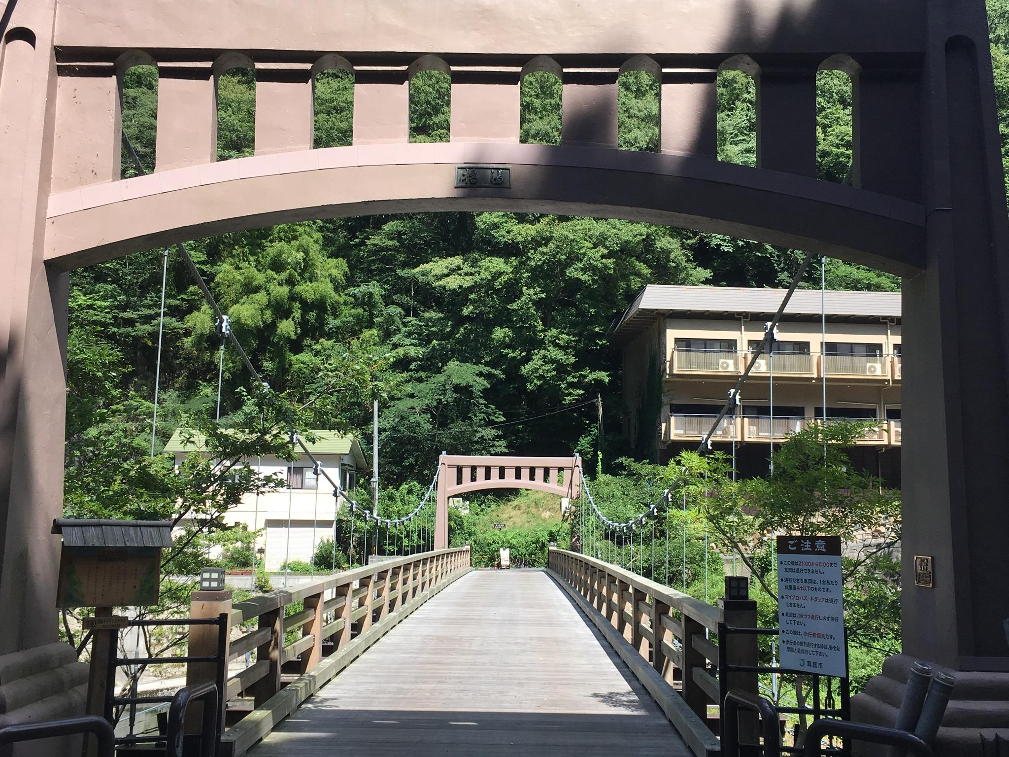 よりそい橋