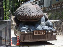"""Taro"" of Hanzaki Dashi(float)"