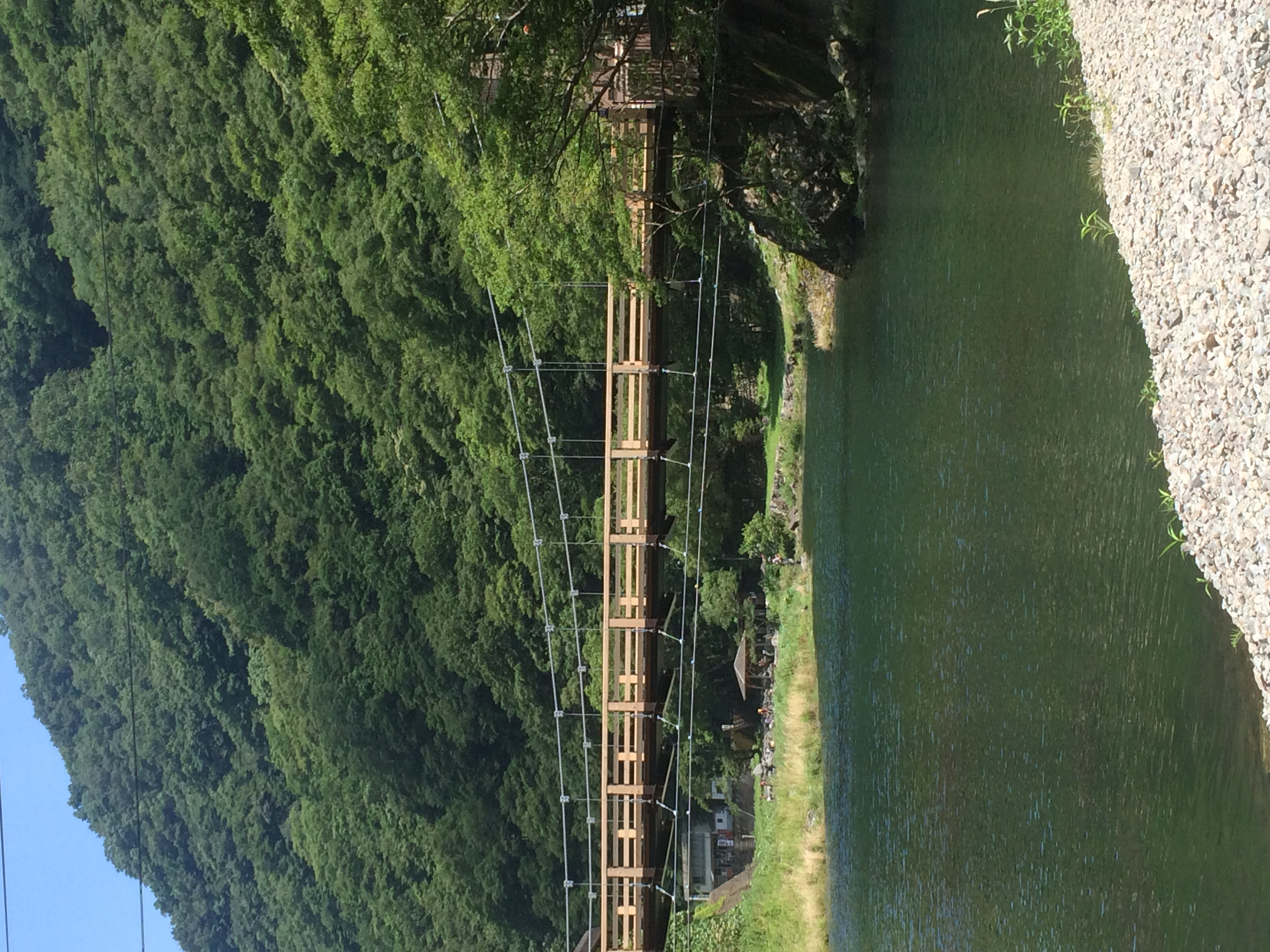 Yorisoi Bashi (Snuggle bridge)