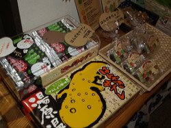 Hanzaki souvenir