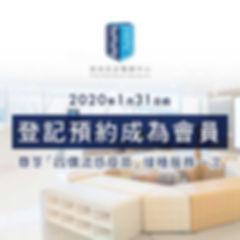 HKPV_Online-Ad-Banner_202000110-02.jpg