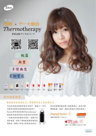 Paimore---Thermotherapy.jpg