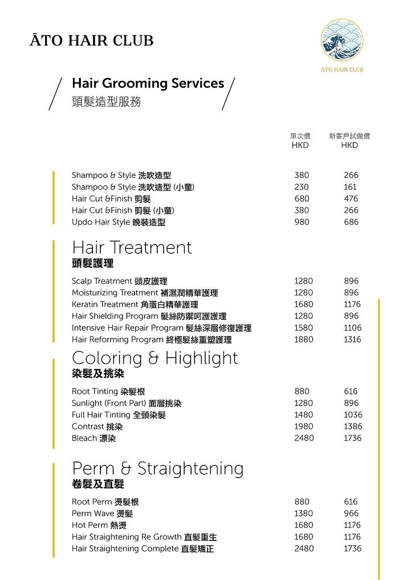 ATO service menu 18May2020.jpg