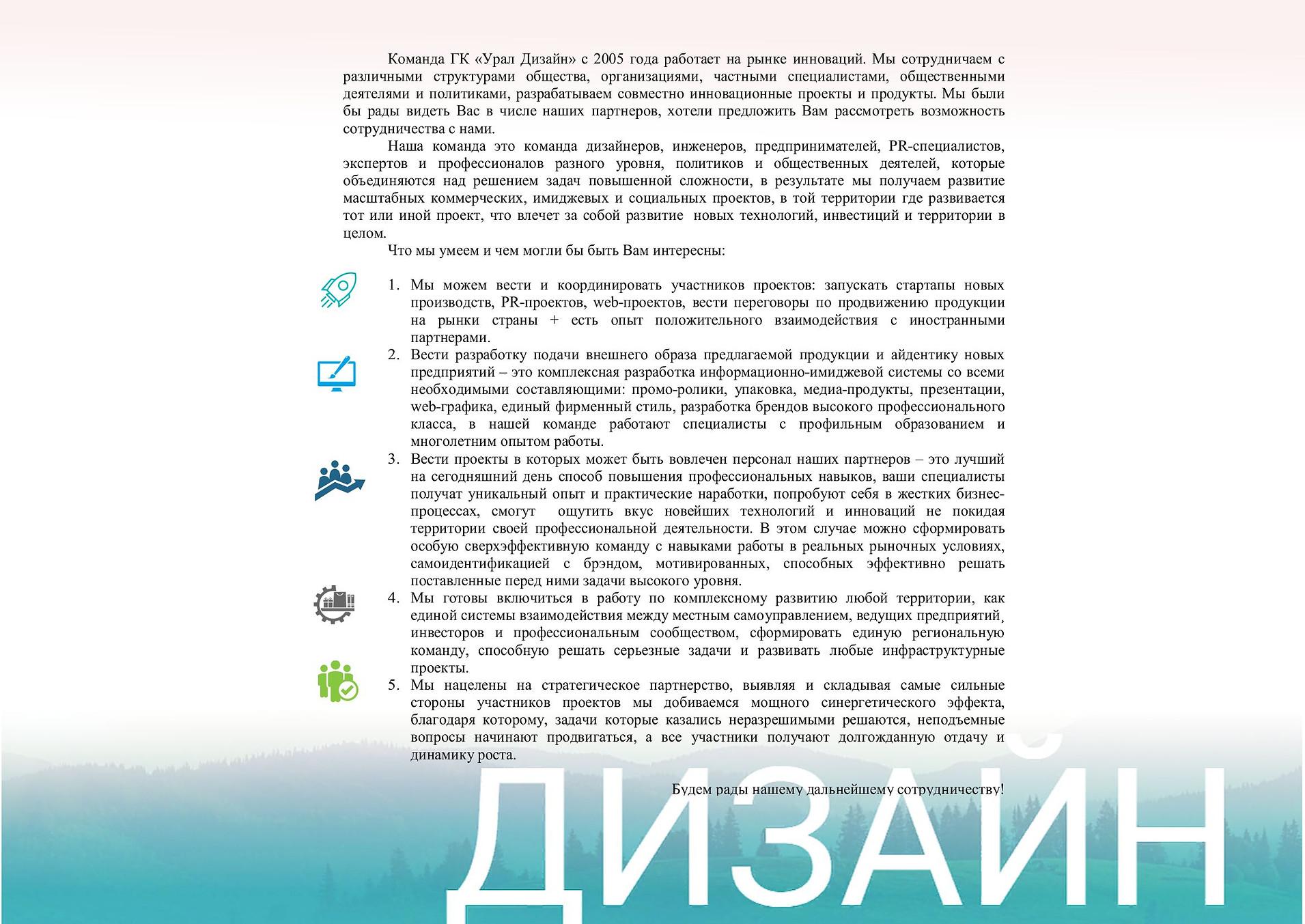 блан7.7 для сайта.jpg