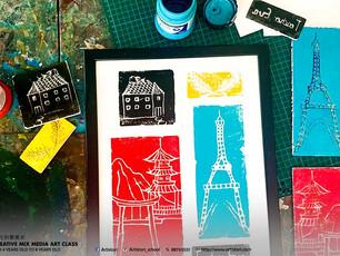 My City Block Printing Collage