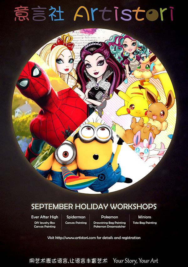 Artistori September Holiday Workshops 2017