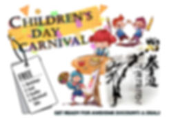 Artistori 意言社 Children's Day Carnival 2019 with Free worshops, food, goodies, education talks and packed with discouts and deals