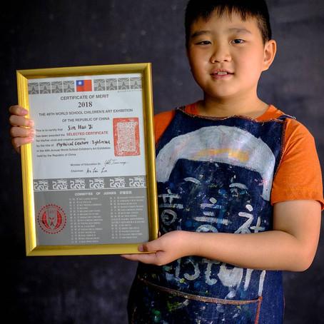 Artistori Little Artist Claims International Excellence Award - Sim Hao Yi
