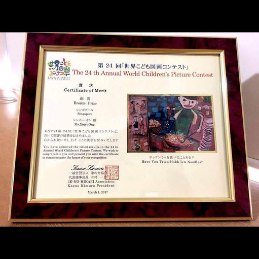 Artistori wins international bronze