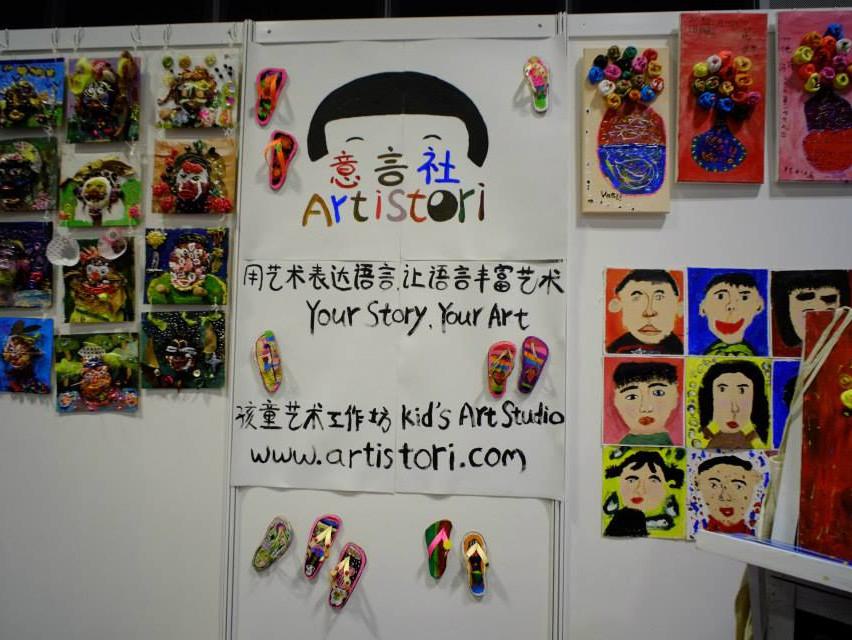 Artistori_Kids_Fiesta_2014_002