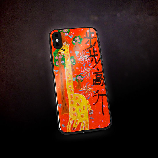 Stacey's Lunar New Year Phone Case
