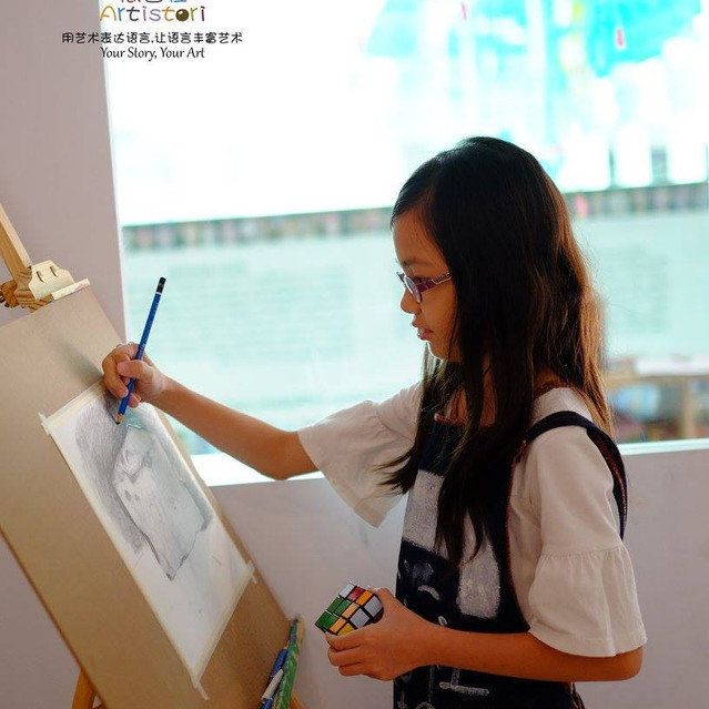 Artistori_Art_Foundation_Launch_008