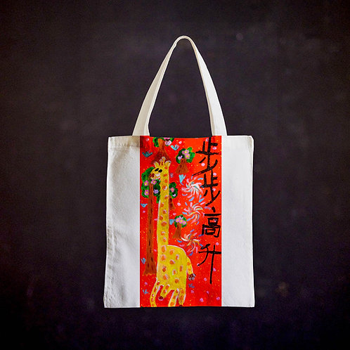 Stacey's Lunar New Year Totebag