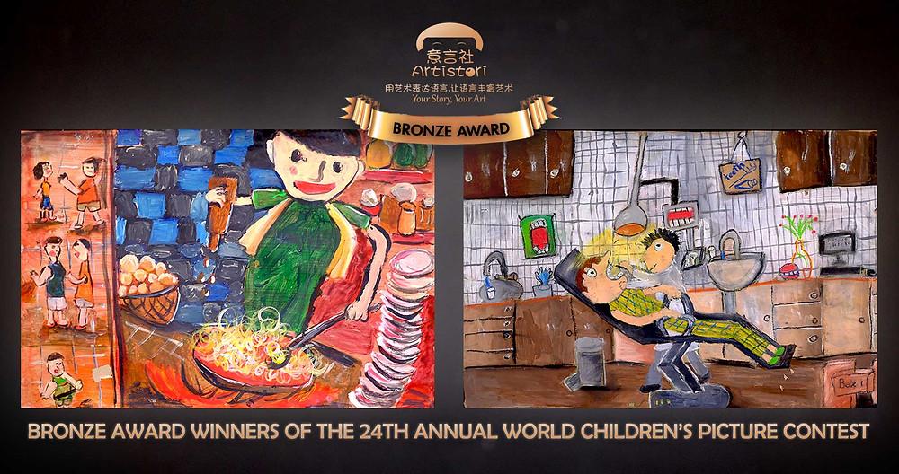 Artistori Wins International Bronze Award